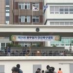 '제24회 용두암기 친선 축구 대회' 개막식 개최