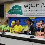 """'2019 제주생명평화대행진' 29일 대장정...""""군사기지화 반대"""""""