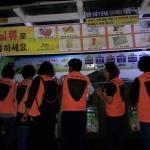 삼도2동통장협의회, 올바른 분리배출 계도활동 전개