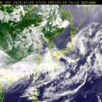 [내일 날씨] 장마전선 북상, 많은 비...국지적 호우 '주의'
