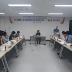 표선면지역사회보장협의체, 7월 정례회의 개최