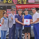 서홍동, '우리한식당' 착한가게 현판식 개최