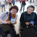 지체장애인 해외 선진지 견학...일본, 장애인 복지체계는?