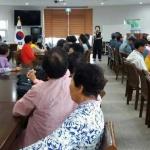 대륜동 호근노인회, 월례회의 개최