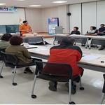 우도119지역센터, '기초 대응능력 강화 교육' 운영