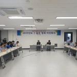 표선면, 2019년 7월 정례 이장회의 개최