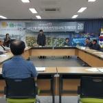 일도1동 지역사회보장협의체, 7월 정례회의 개최