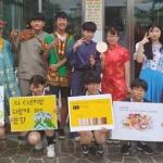 성산중, '다함께 하는 다문화교육' 주간 운영