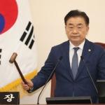 """김태석 의장 '시일야방성대곡'...""""목놓아 통곡하노라"""""""