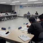 표선면 주민자치위원회, 7월 정례회의 개최