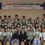 제주대 아라해외봉사단 발대식...몽골서 동물진료 봉사활동