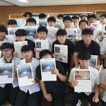 서귀포고, 'SEOGO TIMES' 영자신문 발간