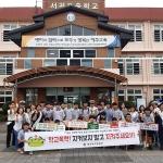 자치경찰 서귀포지역대, 학교폭력.교통사고 예방 캠페인