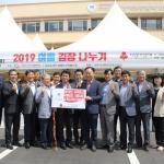 서귀포시지역 취약계층을 위한 여름 김장김치 나누기 행사 열려
