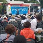 서부종합사회복지관한경센터, '한 여름밤의 멜로디' 성황리 개최