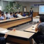 제주에너지공사, '직장 내 괴롭힘 금지법' 개정에 맞춰 인권경영 교육 운영