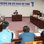 강성의 의원, 외국인 지원 정책 개선 간담회