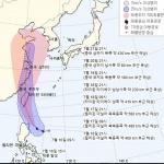 제5호 태풍 다나스 북상...올 여름 첫 영향 가능성