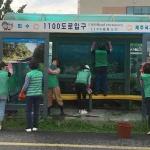 중문동 새마을부녀회, 버스승차대 환경정비
