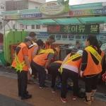 일도2동 통장협의회, 클린하우스 불법쓰레기 단속 캠페인