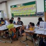 구좌읍이주여성가족센터, 다문화가족 인식개선사업 운영