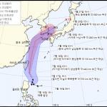 [내일 날씨] 산발적 장맛비, 50~100mm...제5호 태풍 '다나스', 어디로?