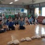 화북동, 거로마을 찾아가는 생활안전교육