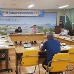 중앙동지역사회보장협의체, 7월 정기회의 개최