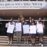 서귀여중, '멋진 상장 만들어 전달하기' 프로젝트 운영