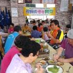 용담생국수, 사랑나눔 행복밥상 무료급식 행사