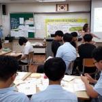 서귀산업과학고, 청소년 리더십 캠프 운영