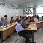 제주가정위탁지원센터, 위탁부모 자립교육 진행