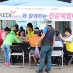 한국건강관리협회 제주지부, '제주시민속오일시장 건강체험터' 운영