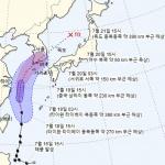 태풍 내습시점 700m 폭풍우 예고...최근접 시간은?
