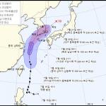 북상하는 태풍 '다나스', 현재위치와 예상 이동경로는?