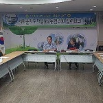 새마을지도자 일도2동협의회, 7월 월례회의 개최