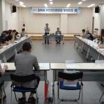 화북동주민자치위원회, 7월 정례회의 개최