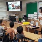 구좌중앙초, '반편견입양교육' 운영