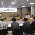 용담1동 주민자치위원회, 7월 월례회의 개최