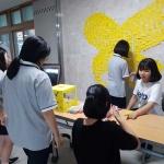 오름중, '나비, 날개를 펼치다' 일본군 위안부 기억하기 행사 운영