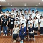 탐라장애인복지관, 장애학생 계절학교 '방학을 부탁해!' 운영