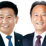 김경학 '최고 위원장상' 수상...강연호 '최고 의원상'