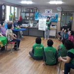 구좌읍, 새마을부녀회 찾아가는 환경교육 운영