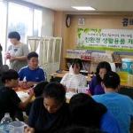 용담1동곱뜨락운영위원회, 그린인성교실 프로그램 운영