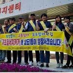 삼도1동주민자치위원회, 기초질서지키기 활동