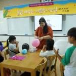 성산초, '놀멍 배우는 여름방학 독서교실' 운영