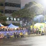 제2공항 반대 연대기구 '비상 도민회의' 8월 출범