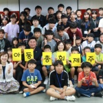 대한민국 아동총회 제주지역대회 개최