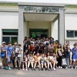 제주야생동물구조센터, 아라초 과학영재학급 야생동물 체험교실