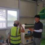 애월읍, 하귀1리 재활용도움센터 운영 점검